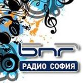 Радио BNR Radio Sofia 94.5 FM Болгария, София