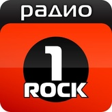radio 1 Rock 98.3 FM Bulgaria, Sofía