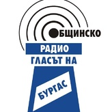 rádio Общинско радио «Гласът на Бургас» 98.3 FM Bulgária, Burgas