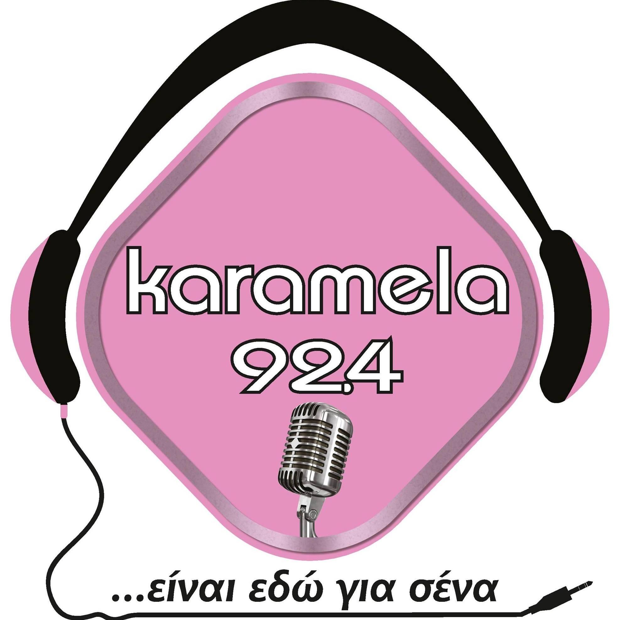 radio Karamela Radio 92.4 FM Grecia, Salonicco