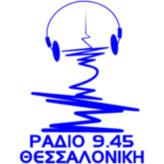 Radio Thessaloniki 94.5 FM Greece, Thessaloniki