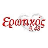 Radio Eroticos FM 94.8 FM Greece, Thessaloniki