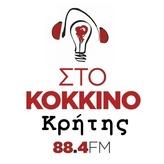 rádio Κόκκινο Κρήτης / iNotos 88.4 FM Grécia, Heraklion