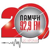 Радио Lampsi FM 92.9 FM Греция, Ираклион