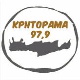 radio Kritorama 97.9 FM Grecia, Heraklion