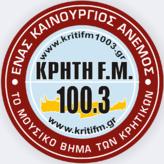 radio Kriti fm 100.3 FM Grecia, Heraklion