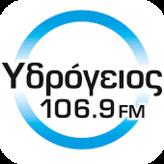 radio YDROGEIOS FM / Υδρόγειος 106.9 FM Grecia, Heraklion
