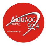 rádio Diavlos 92.4 FM Grécia, Komotini