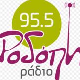 rádio Rodopi 95.5 FM Grécia, Komotini