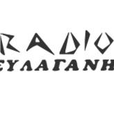 Radio Xilagani 104.5 FM Griechenland, Komotini