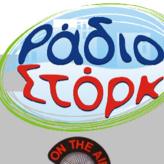 radio Stork 89.8 FM Grecia, Larissa