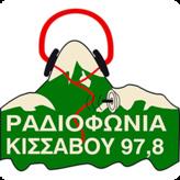 radio Ραδιοφωνία Κισσάβου 98.7 FM Grecia, Larissa
