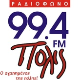 Radio Polis 99.4 FM Greece, Larissa