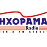 radio Ηχόραμα 100.8 FM Grecia, Larissa
