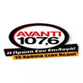 radio Avanti FM 107.6 FM Grecia, Larissa