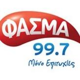 radio Fasma 99.7 FM Grecia, Patras