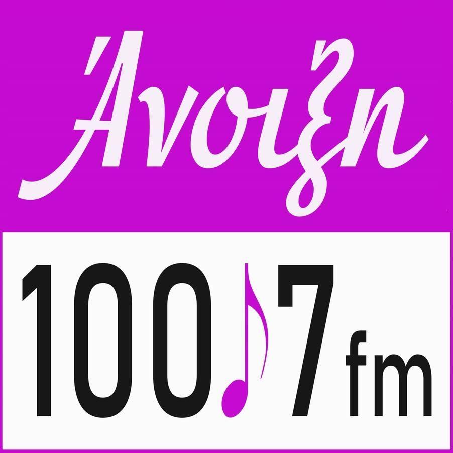 rádio Ανοιξη FM / Smart FM 100.7 FM Grécia, Patras