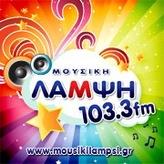 radio Mousiki Lampsi 103.3 FM Grecia, Patras