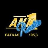 radio Antenna Πάτρας 105.3 FM Grecia, Patras