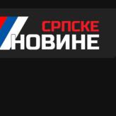 Радио Српски Радио 88.1 FM Черногория, Подгорица