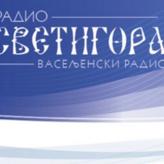 radio Светигора 104.7 FM Montenegro, Podgorica