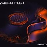 radyo Неслучайное Радио Rusya, Moscow