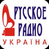 radio Русское Радио - Классика Русского Радио Ukraine, Kijów