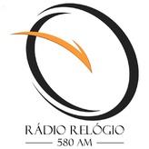 radio Relógio 580 AM Brazylia, Rio de Janeiro