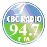 radio CBC Radio 94.7 FM Barbados, Bridgetown