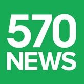 rádio News 570 570 AM Canadá, Kitchener