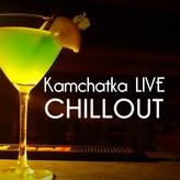 Kamchatka LIVE Chillout