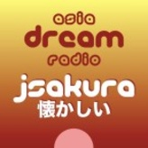 Радио J-Pop Sakura - asia DREAM radio Япония, Токио