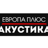 radio Европа плюс - Акустика Rosja, Moskwa