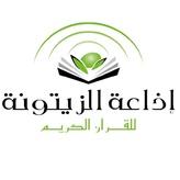 Радио Zitouna FM 88 FM Тунис, Тунис