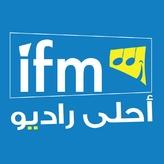 radio IFM 100.6 FM Tunisia, Tunis