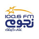 radio Nogoum FM 100.6 FM Egypt, El Cairo