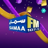 radio Samaa FM 107.4 FM Pakistan, Karachi