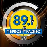 Радио Первое радио 89.1 FM Израиль, Ришон-ле-Цион