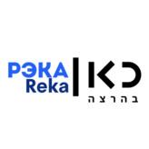 radio Kan REKA 100.3 FM Izrael, Jerozolima