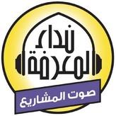 radyo Nidaa FM 91.1 FM Lübnan, Beirut