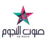radio Sawt El Noujoum 95.9 FM Libanon, Beirut