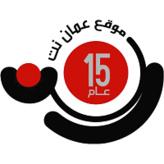 radio Amman Net 92.4 FM Jordania, Amman