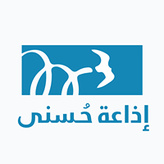 radyo Husna FM 93.4 FM Jordan, Amman
