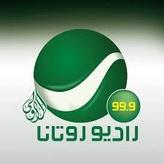 radio Rotana Radio Jordan 99.9 FM Jordania, Amman