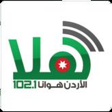 radio Hala 102.1 FM Jordania, Amman