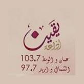 radio Yaqeen FM 103.7 FM Jordania, Amman