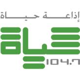 radio Hayat FM 104.7 FM Jordania, Amman