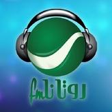 radio Rotana FM 88 FM Arabia Saudita, Jeddah