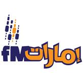 radio Emarat FM 95.8 FM Emiratos Árabes Unidos, Abu Dhabi