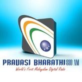 radio Pravasi Bharathi 810 AM Emiratos Árabes Unidos, Abu Dhabi